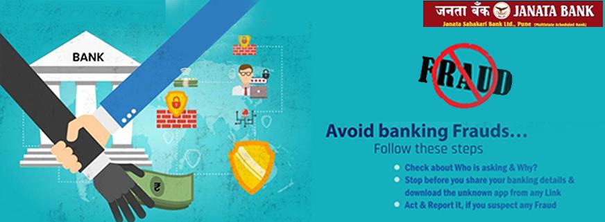 avoid fraud_1