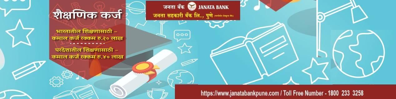 edu loan_1H x